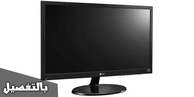 اسعار شاشات الكمبيوتر lg فى مصر