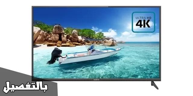 اسعار شاشات 4k في السعودية