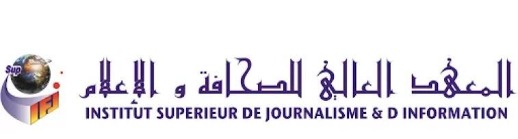 المعهد العالي للصحافة والاعلام IFJ