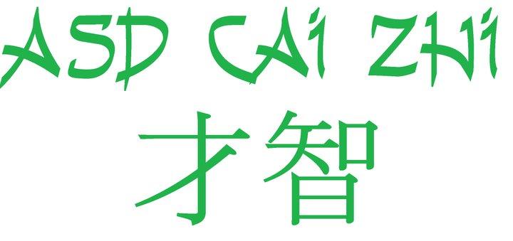 ASD Cai Zhi
