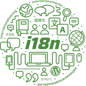 i18n logo