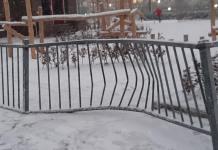 vernield hek basisschool Werenfridus Wervershoof