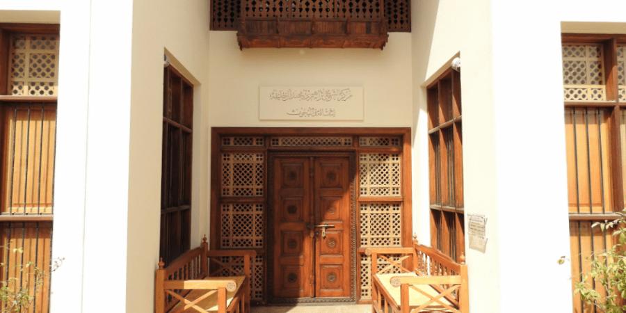 Muharraq's old houses