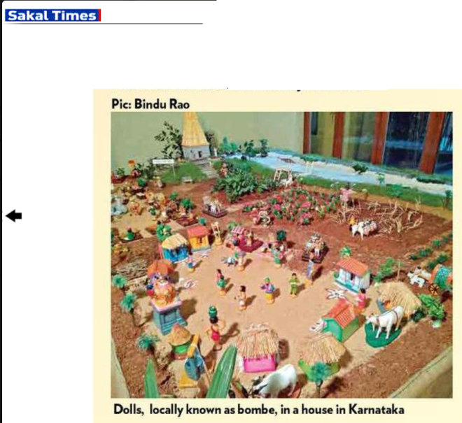 Photo of a doll display published in Sakal Times