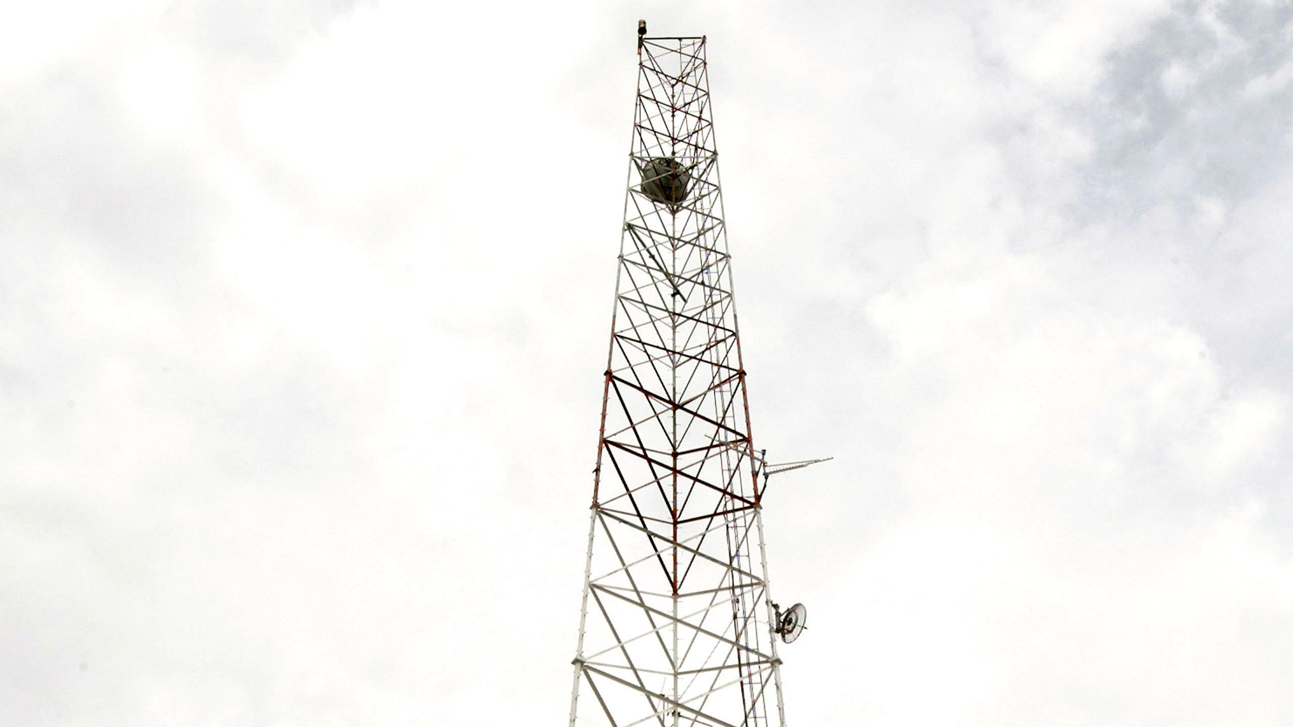 TOWER_1545321421866.jpg