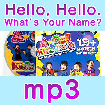 hello whats your name mp3 download