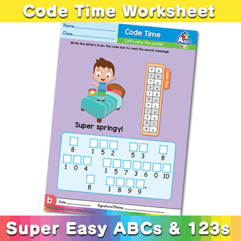 abc alphabet decoder worksheet B2