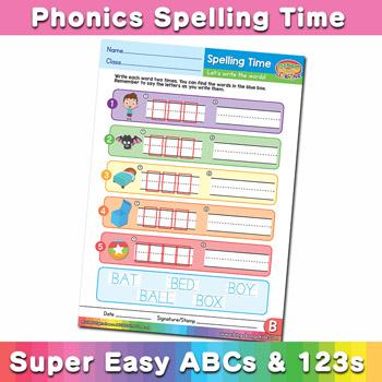 Phonics Spelling Worksheet Letter B