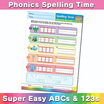 Phonics Spelling Worksheet Letter F