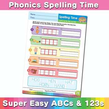 Phonics Spelling Worksheet Letter H