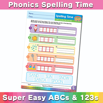 Phonics Spelling Worksheet Letter S