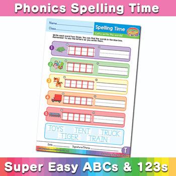 Phonics Spelling Worksheet Letter T