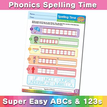Phonics Spelling Worksheet Letter U