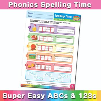 Phonics Spelling Worksheet Letter Y
