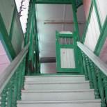 Entrance to Prayer Hall