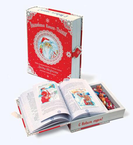 сладкие подарки для детей, дарим детям сладкое, конфеты в подарок