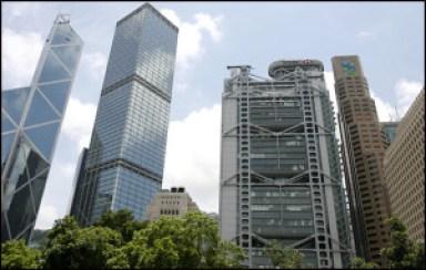 HSBC / CROWN HSBC Brochure & Website HSBC Building - Hong Kong 14th July 2008 © Pete Jones pete@pjproductions.co.uk