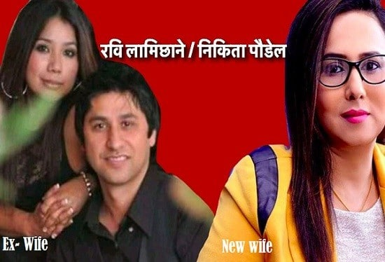 rabi-lamichhane-and-his-wife-nikita-poudel