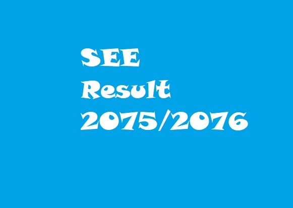 SEE Result 2075/2076 Published! How to check SEE Results