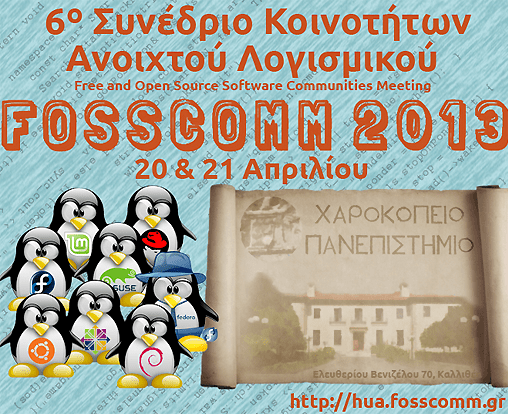 FOSSCOMM 2013