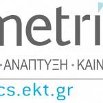 Δείκτες Έρευνας & Ανάπτυξης για Δαπάνες και Προσωπικό  το 2011 και 2012 στην Ελλάδα