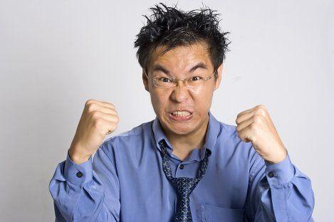 ¿Te sientes muy enfadado? ¿enfadada? Déjame te digo un gran secretito…