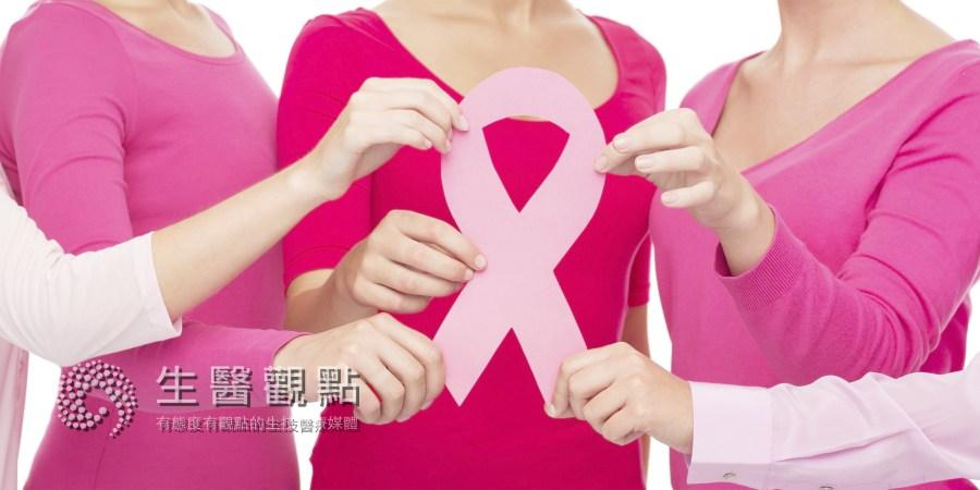 抗癌路上不孤獨 朋友越多乳癌復發率越低