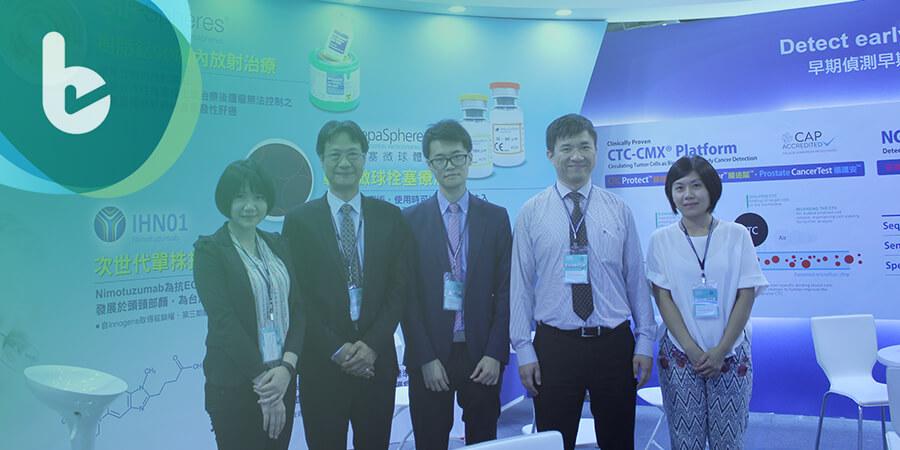 【台灣生物科技展】健喬與CellMax策略聯盟 拓展癌症治療領域