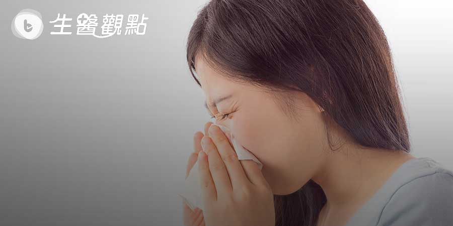 七成民眾不知過敏是慢性病 醫師教你挑益生菌