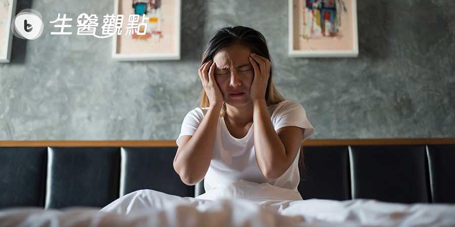 美國研究:檢查睡眠品質有助解除抑鬱症危機