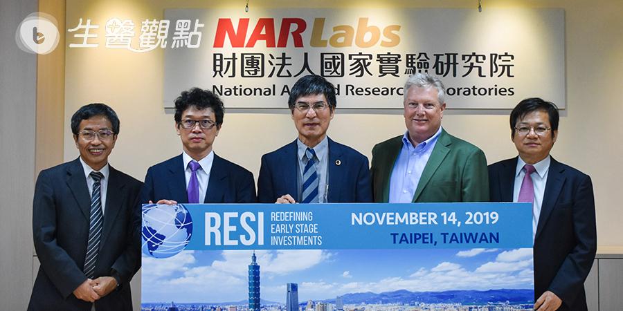 國際生醫展會接力來臺 RESI將在11月登臺