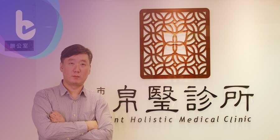 【越南醫療商機】台灣國際醫療集團攜手俄羅斯幹細胞研究中心打國際盃