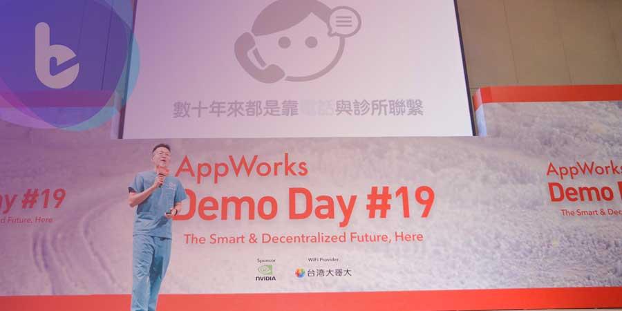 AppWorks Demo Day:幫你找牙醫與寵物的平台登場