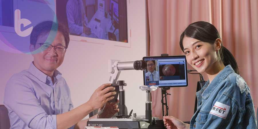 遠傳電信跨足5G醫療 展示遠端診療與雲端平台