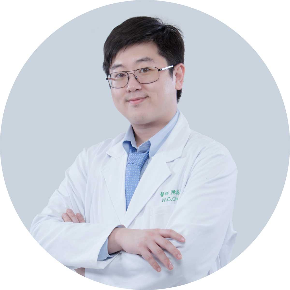 陳威君醫師