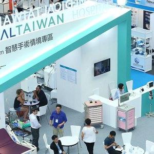 台灣國際醫療暨健康照護展延至10月展出 防疫商機成亮點