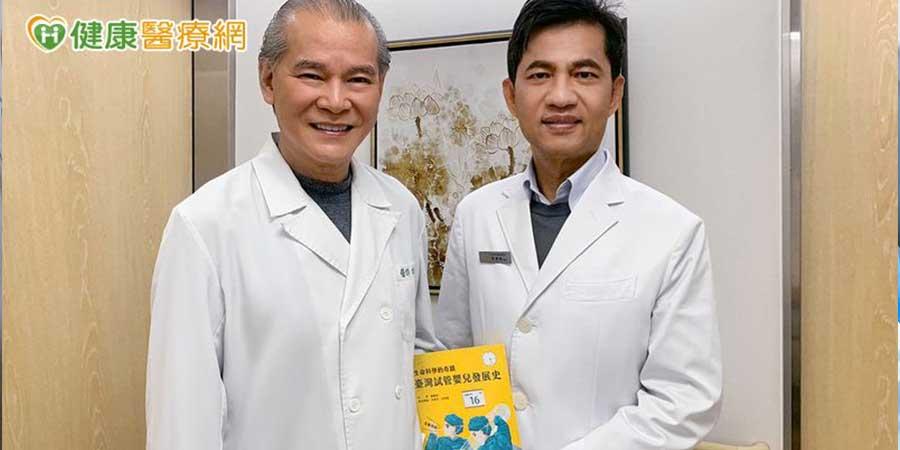台首例試管兒35週年 陳樹基醫師發表新書,紀錄本土生殖醫學足跡