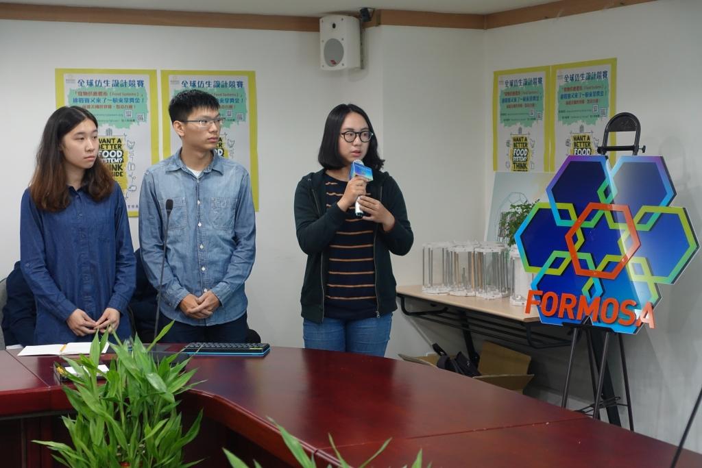 全球仿生設計競賽~臺灣校園海選 成績揭曉!!! | 臺灣仿生科技發展協會 Biomimicry Taiwan