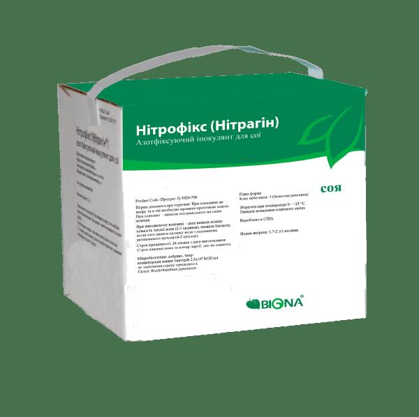Нітрофікс (Нітрагін) – Рідкий інокулянт - купити від виробника в Україні