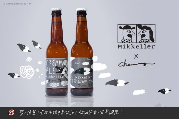 Mikkeller,貓下去計畫,Cherng 聯手打造限量 《馬來貘的啤酒夢之米凱樂漂浮奶泡啤酒》 | BIOS monthly