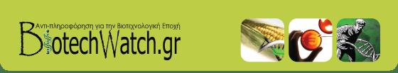 biotechwatch.gr
