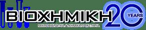 Διαπιστευμένα Μικροβιολογικά & Χημικά Εργαστήρια