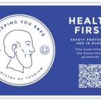 ΠιστοποίησηΤουριστικών Επιχειρήσεων Health First