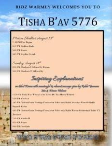 Tisha Baav Flyer 3-page-001