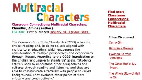 Where to Find Multiracial Children's Literature