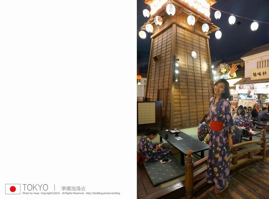 AYAO3838-09