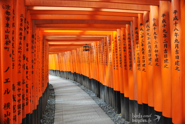 Temple au Japon - Fushimi Inari (2)
