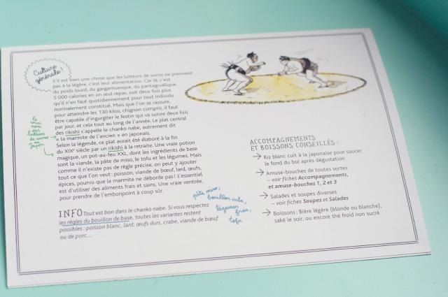 Recettes japonaises: un coffret pour s'initier à la cuisine de ce pays, signé Stéphane Chapuy