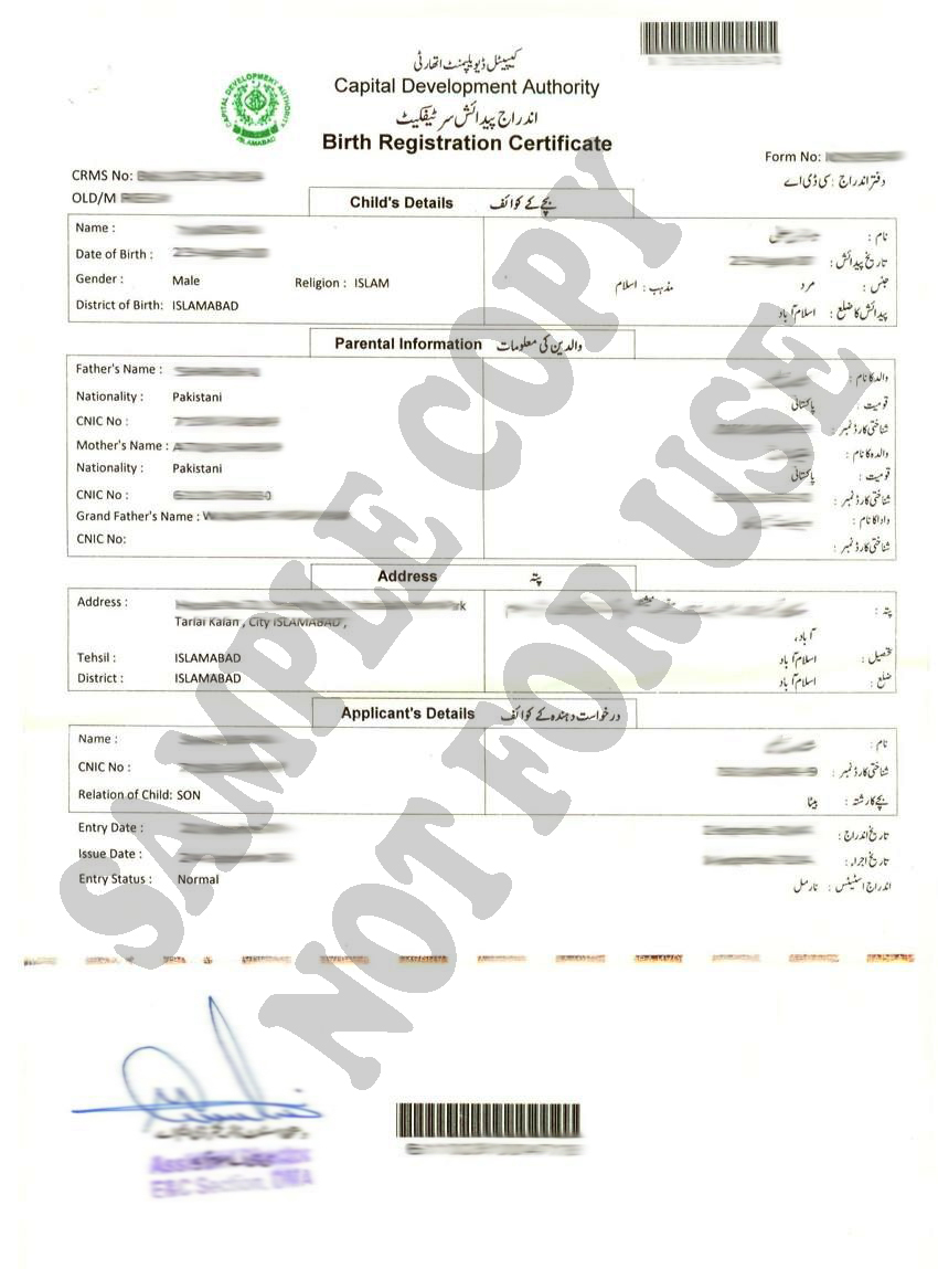 Isb sample birth islamabad birth certificate sample yadclub Choice Image