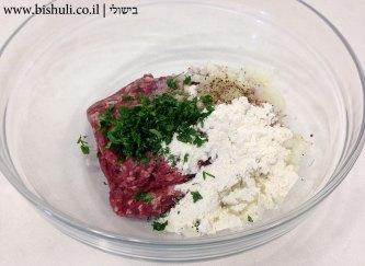 מפרום - הכנת מילוי הבשר
